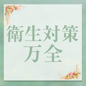 出稼ぎ特集_ポイント3_5382