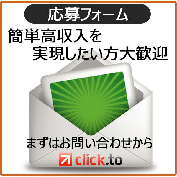 コスプレ痴漢電車_店舗イメージ写真1