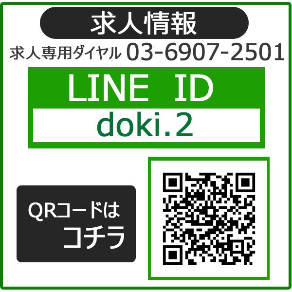 コスプレ痴漢電車_店舗イメージ写真3