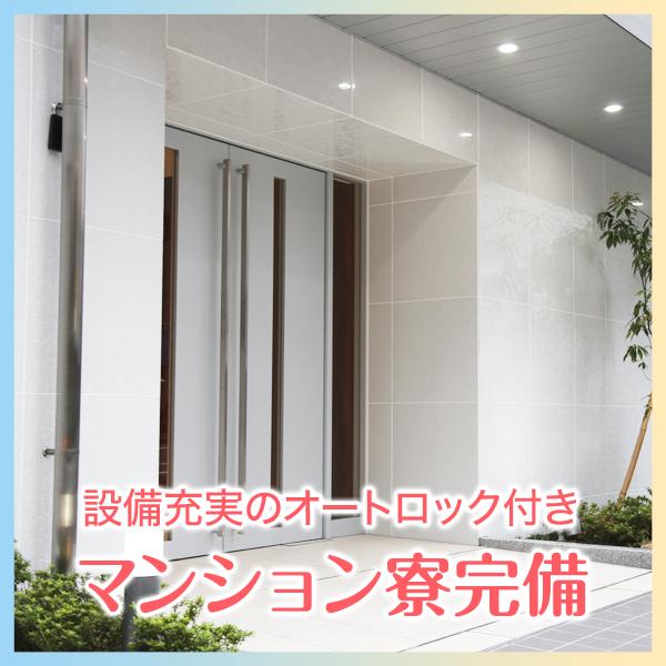 五反田ハイパーエボリューション_店舗イメージ写真1