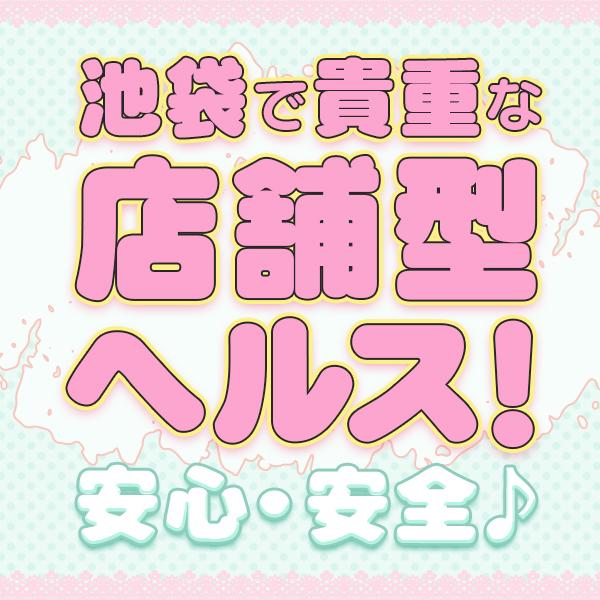 シークレットタッチ_店舗イメージ写真1