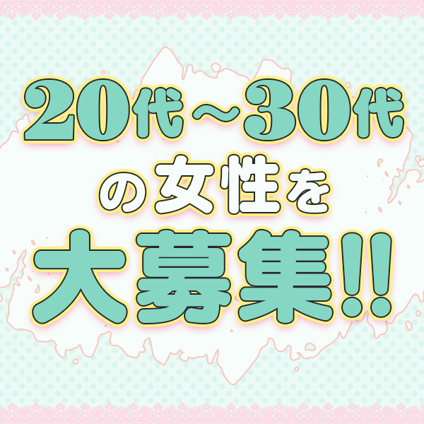 シークレットタッチ_店舗イメージ写真3