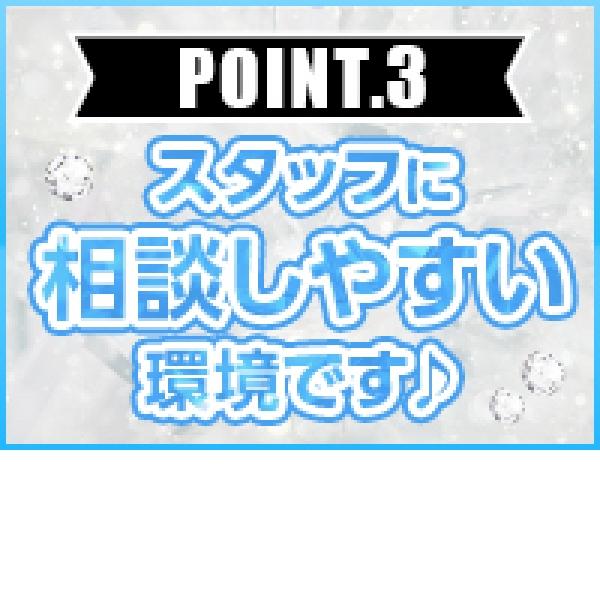 スーパークリスタル_店舗イメージ写真3