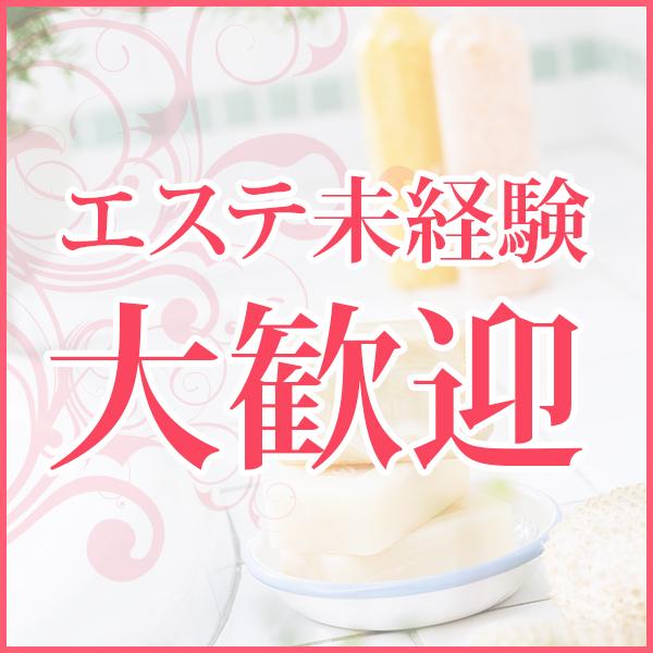 HILLS SPA 梅田店_店舗イメージ写真1