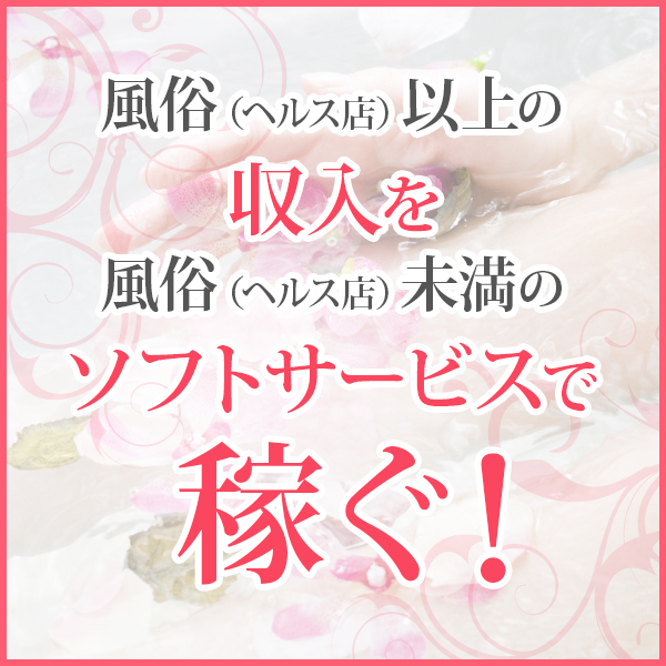 HILLS SPA 梅田店_店舗イメージ写真2