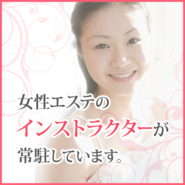 HILLS SPA 梅田店_店舗イメージ写真3
