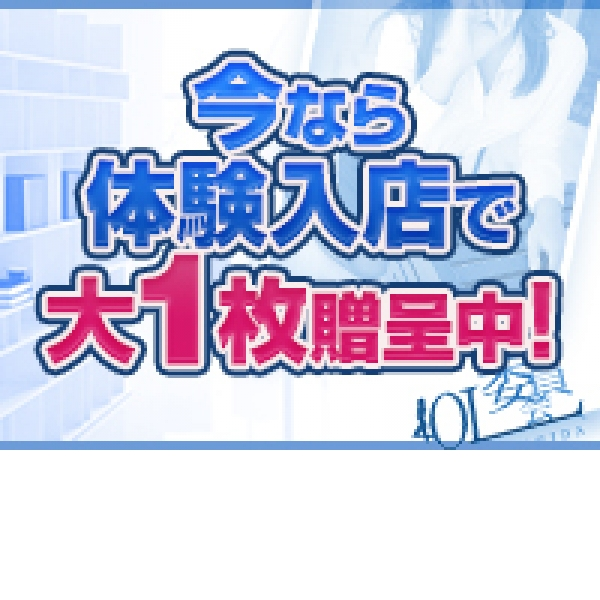 町田OL委員会_店舗イメージ写真3