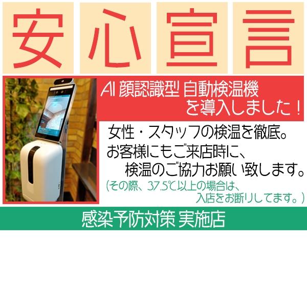 借金妻 京橋店_店舗イメージ写真3