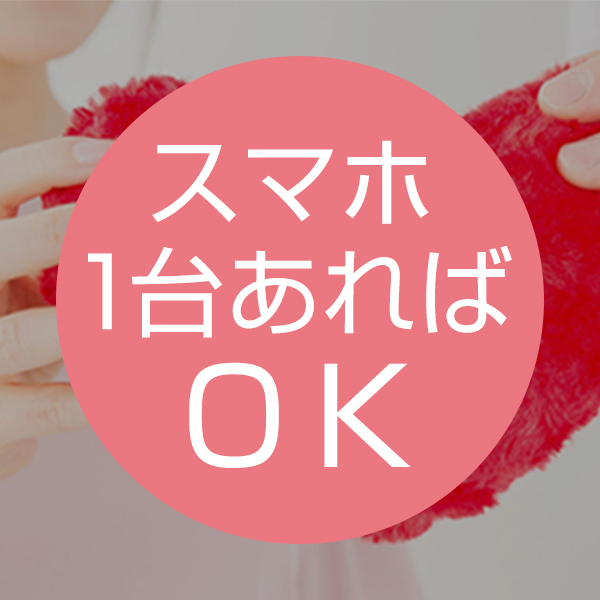 逢いトーク東京(本部) _店舗イメージ写真2