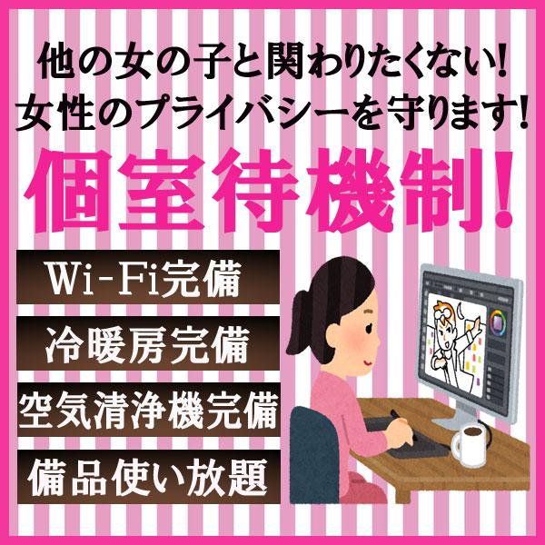 トマトの思い出 新宿店_店舗イメージ写真3