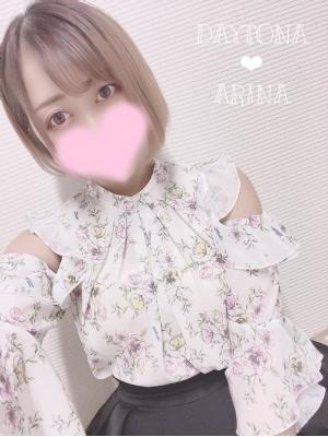 アリナ_写真