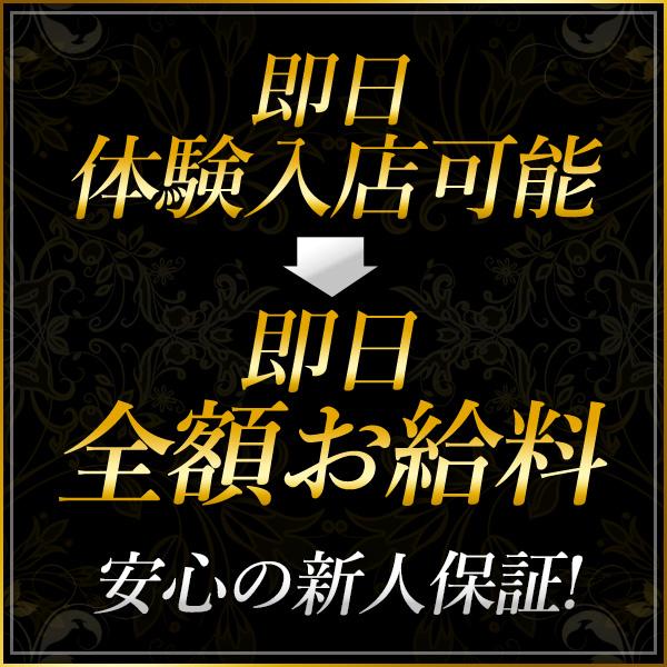 五反田C-スタイル_店舗イメージ写真1