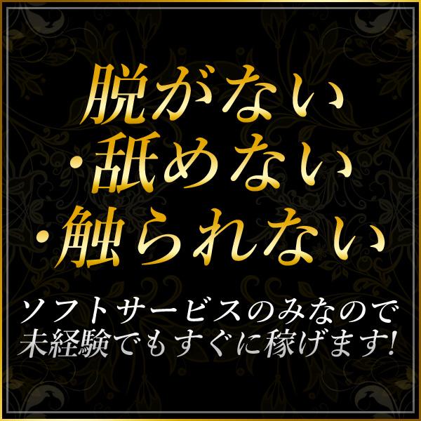 五反田C-スタイル_店舗イメージ写真3