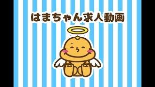 ▼はまちゃん谷九店のイイトコロ▼