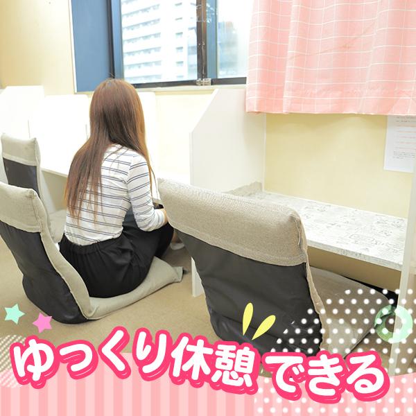 大阪はまちゃん 谷九店_店舗イメージ写真1