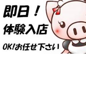 未経験特集_ポイント3_2359