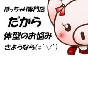 出稼ぎ特集_ポイント1_2359