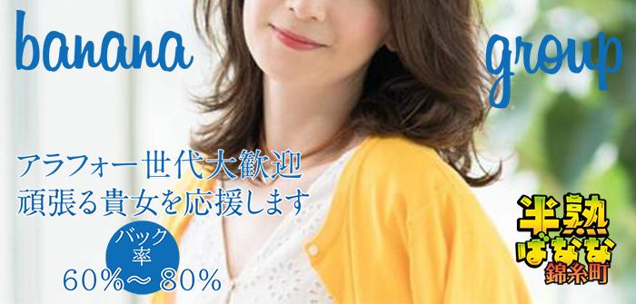 人妻・熟女特集_8069
