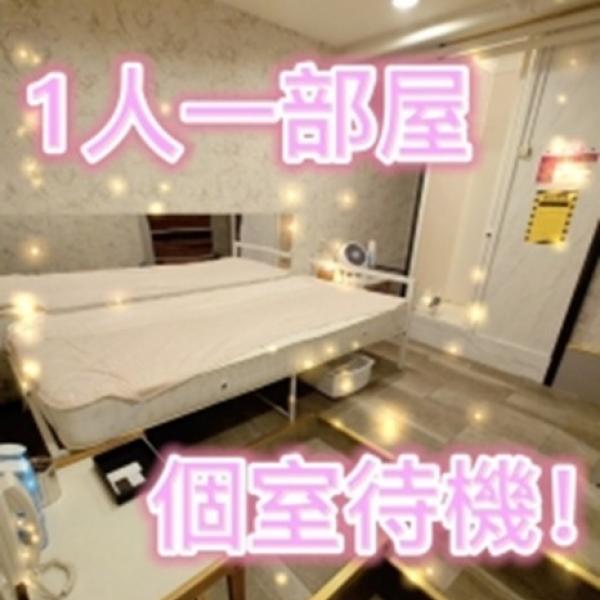 新宿プチドール_店舗イメージ写真2