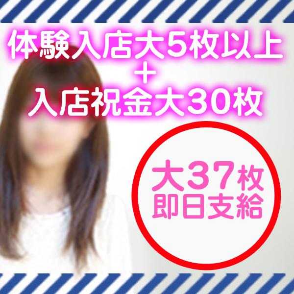 ハンドクリーム_店舗イメージ写真2
