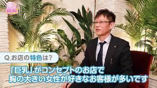 スタッフ 大崎さんインタビュー