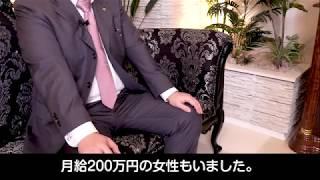 白い巨乳鶯谷店 スタッフインタビュー