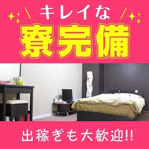 出稼ぎ特集_寮紹介1_4567