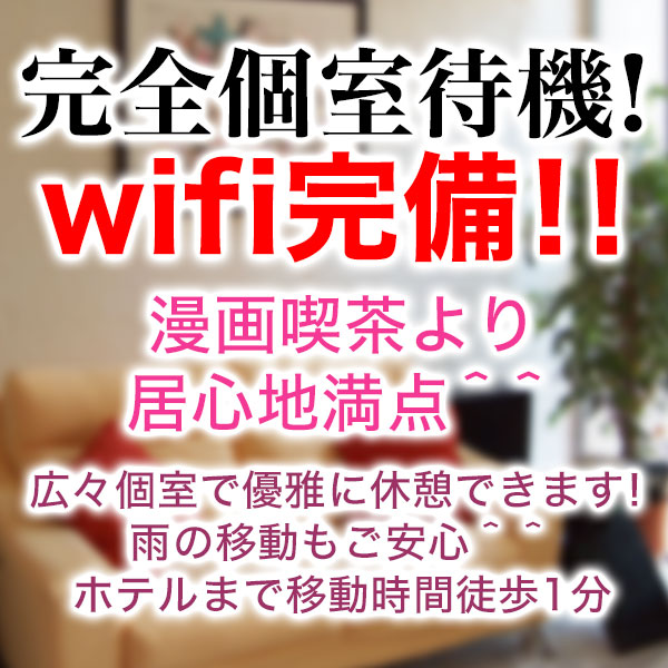 プラチナ_店舗イメージ写真2