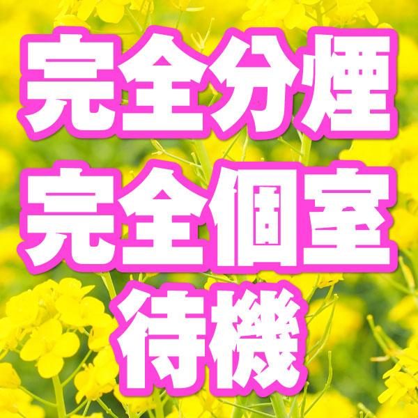 クリームライフ_店舗イメージ写真2