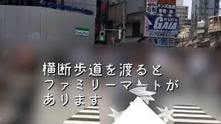 五反田CLUB G★お店までの道案内★