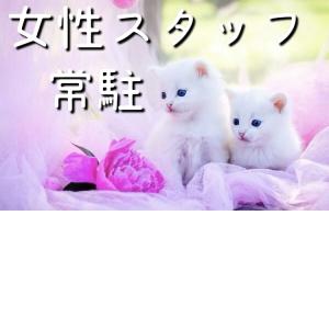 未経験特集_ポイント3_1696