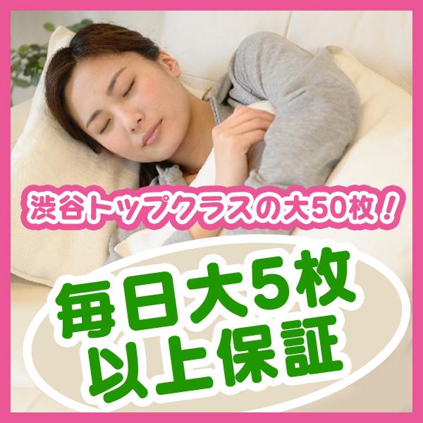 プッチ_店舗イメージ写真2