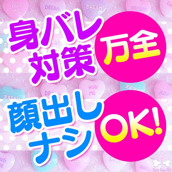 Pom☆pon!_店舗イメージ写真1