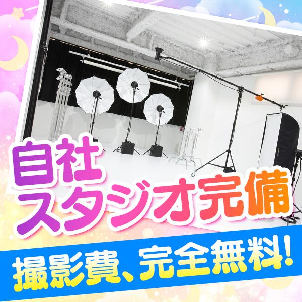 Pom☆pon!_店舗イメージ写真2