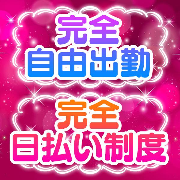 Pom☆pon!_店舗イメージ写真3