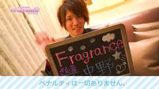 錦糸町フレグランスです