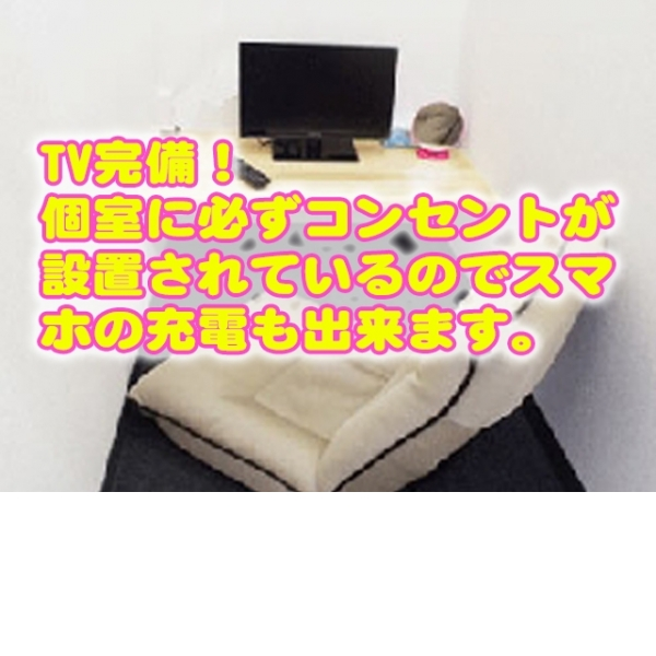 土浦人妻花壇_店舗イメージ写真2