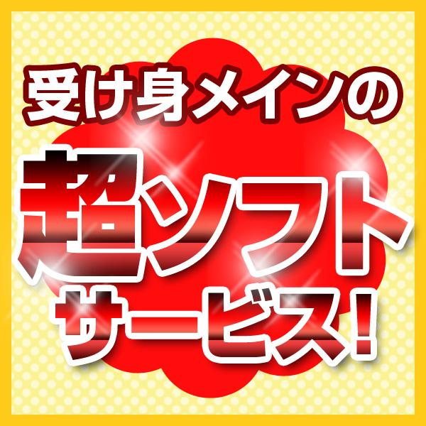がっつりちかんクラブin渋谷_店舗イメージ写真3