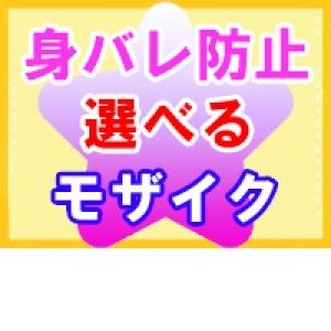未経験特集_ポイント2_3031
