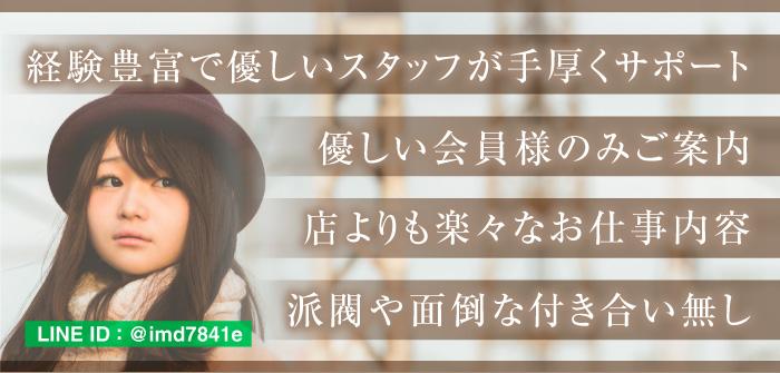 未経験特集_3031