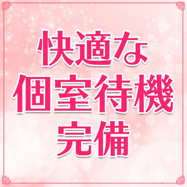 乱妻新横浜店_店舗イメージ写真1
