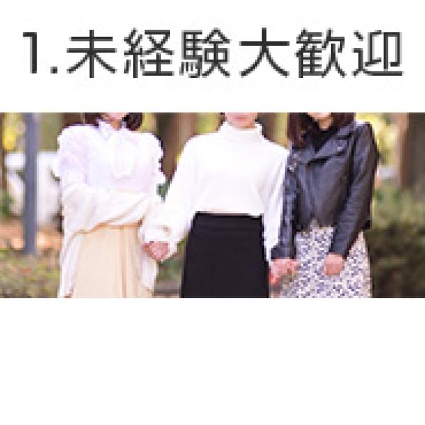仙台痴女性感フェチ倶楽部_店舗イメージ写真1