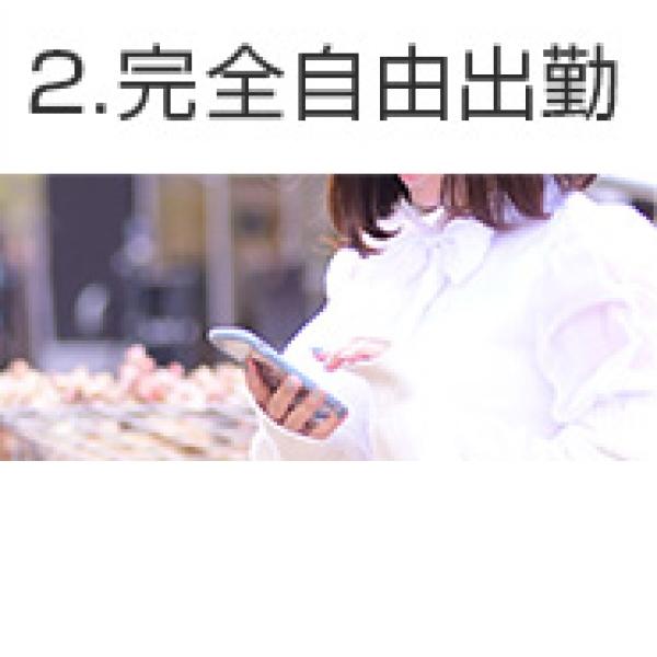 仙台痴女性感フェチ倶楽部_店舗イメージ写真2