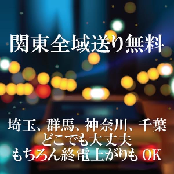 ディープエンジェル_店舗イメージ写真2