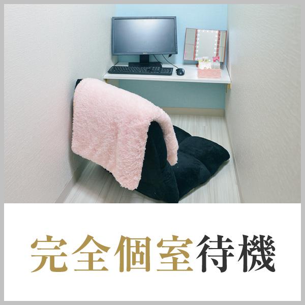 新宿ミルクハート_店舗イメージ写真2