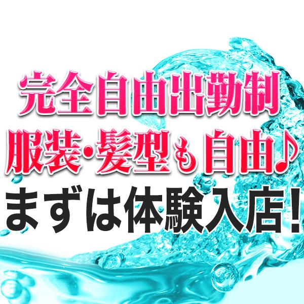 可愛い系・綺麗系の素人ギャル専門店Heaven Tokyo_店舗イメージ写真1