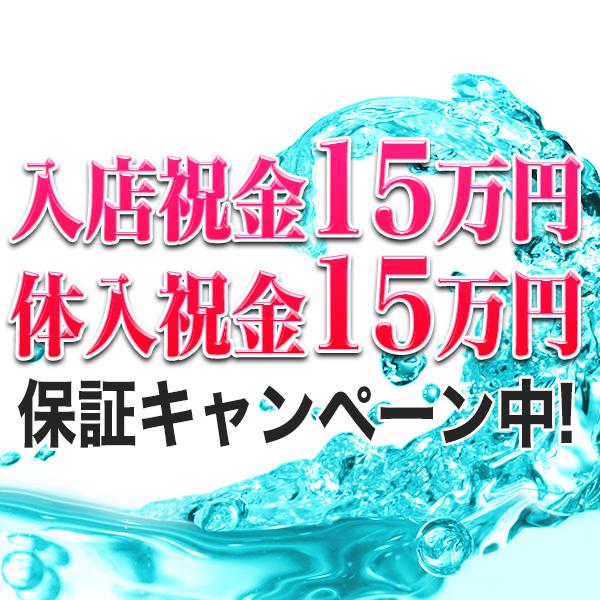 可愛い系・綺麗系の素人ギャル専門店Heaven Tokyo_店舗イメージ写真2