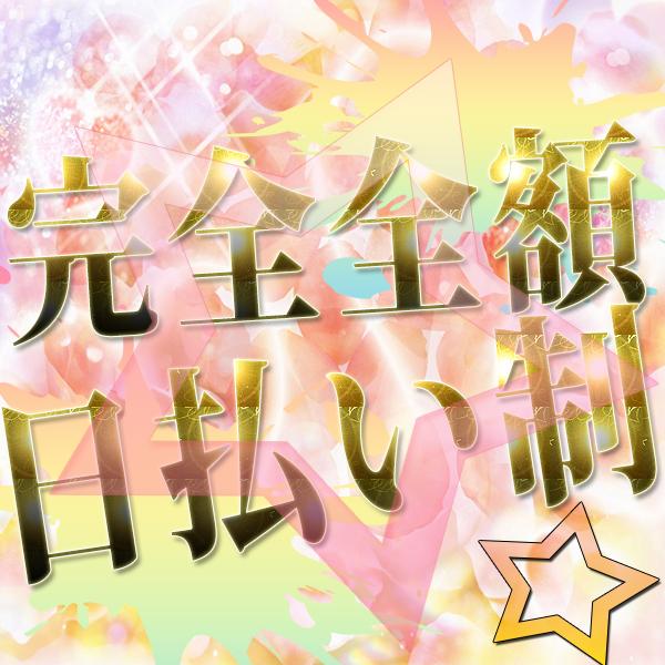 立川オトナ女子_店舗イメージ写真1