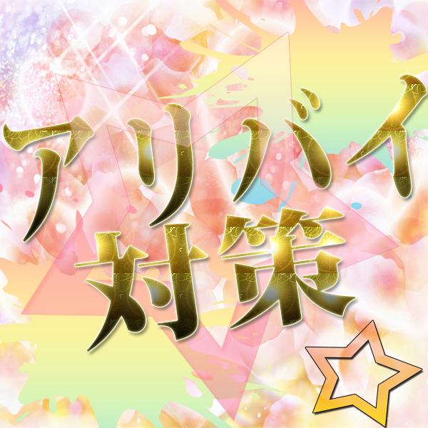 立川オトナ女子_店舗イメージ写真3