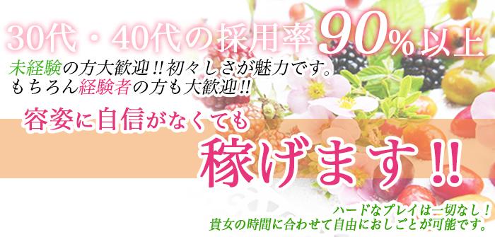 人妻・熟女特集_7083